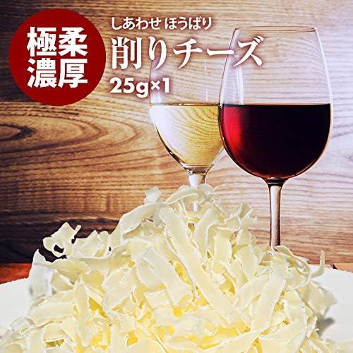 削り チーズ (花チーズ) | 10袋 | お酒 肴 ビール ワイン おつまみ おやつ サラダ パスタ ピザ お好み焼き サンドイッチ トッピング などに