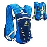 TRIWONDER Hydration Pack Backpack 5.5L Outdoors Mochilas Trail Marathoner Running Race Hydration Vest (Blue - Only Vest)