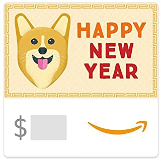 Amazon Gift Card - Year of the Dog (B078959L76) | Amazon price tracker / tracking, Amazon price history charts, Amazon price watches, Amazon price drop alerts