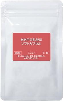 nichie 有胞子性乳酸菌 ソフトカプセル 約3ヶ月分90粒
