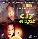 CJ7 (2008) By SONY PICTURES Version VCD~BRAND NEW~ Factory Sealed~In Cantonese w/ Chinese & English Subtitles ~Imported from Hong Kong~