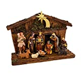Kurt Adler 11-Piece Nativity Set
