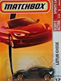 Matchbox Lotus Exige Green # 17, 2008 Sports Cars, 1:64 Scale