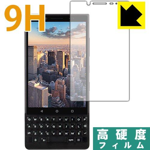 セラーキュービック予知PET製フィルムなのに強化ガラス同等の硬度 9H高硬度[光沢]保護フィルム BlackBerry KEY2 日本製