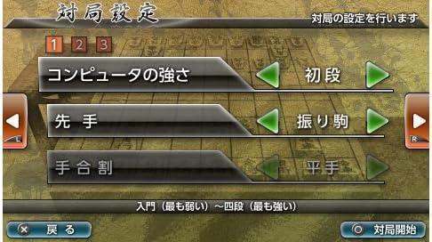 銀星将棋 強天怒闘風雷神 - PS Vita