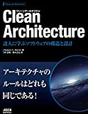 img - for Clean Architecture                   book / textbook / text book