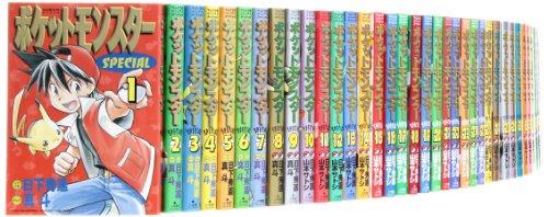 ポケットモンスタースペシャルコミック1-52巻セット(てんとう虫コミックススペシャル)