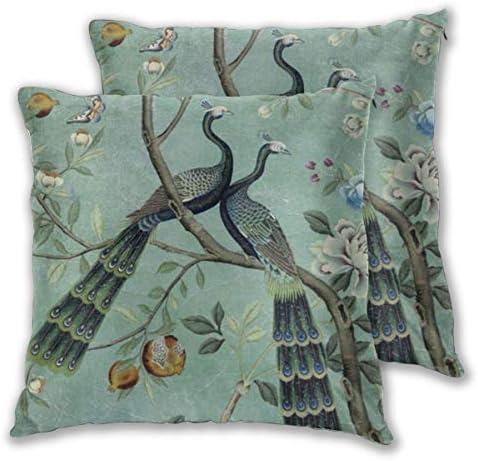 """ティール2羽の鳥シノワズリー毎日の装飾ソファベッドルームカークッションカバージップ枕カバー18""""x 18""""、2個セット"""