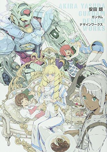 Japanese animator Akira Yasuda (Akiman) Gundam Design Works 安田 朗 ガンダムデザインワークス [ART BOOK - JAPANESE EDITION]