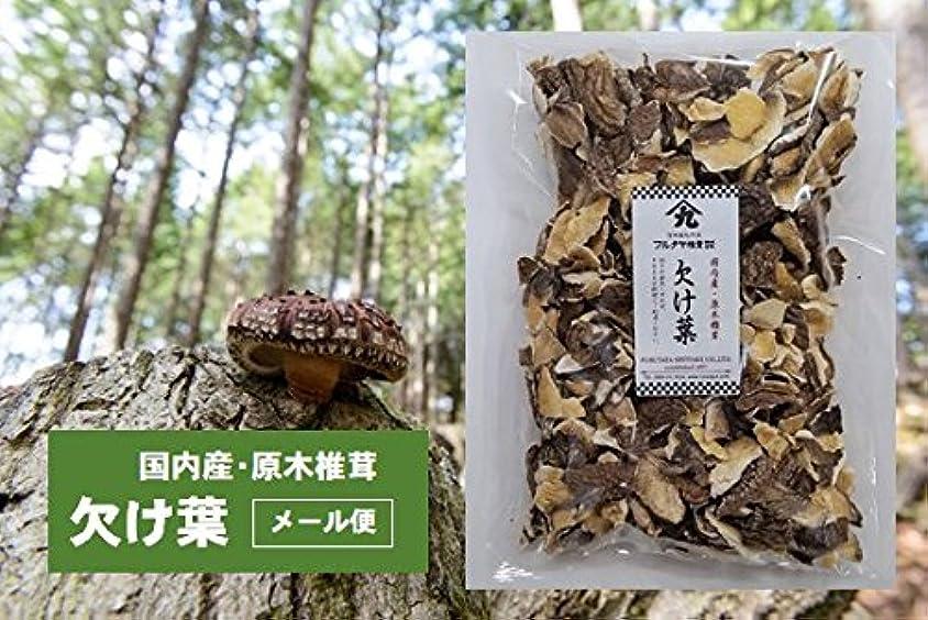 空見て偶然輪切大根/60g TOMIZ/cuoca(富澤商店) 和食材(海産?農産乾物) 乾燥椎茸?乾燥大根