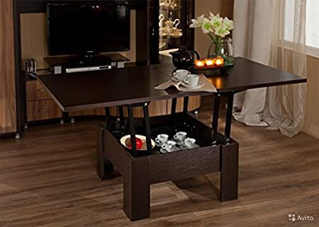 Transformer Coffee Table.Coffee Table Transformer Colour Beige Or Wenge Dimensions W804 X