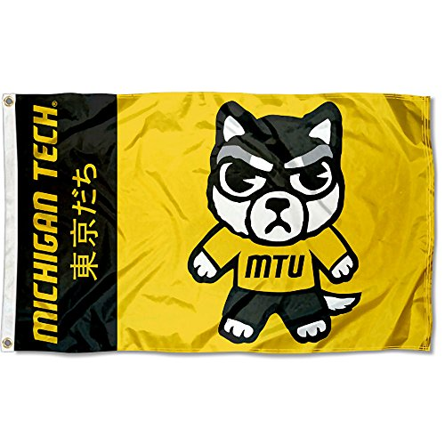 Sewing Concepts Michigan Tech Huskies Kawaii Tokyodachi Mascot Flag