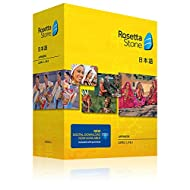 Learn Japanese: Rosetta Stone Japanese - Level 1-3 Set