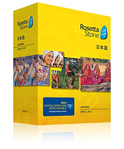 Learn Japanese  Rosetta Stone Japanese   Level 1 3 Set