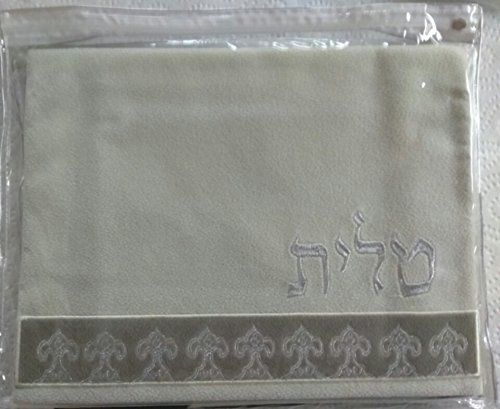 - Tallit and Tefilin Bags (dual set) (beige background, charcoal gray bottoms, and silver lettering)