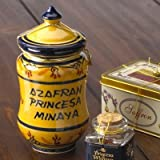 Princesa de Minaya La Mancha Saffron in Ceramic Jar (2 g)