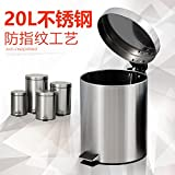 Dustbins Xiuxiutian Stainless steel foot health kitchen living room, and the style is 4 bins for 20L