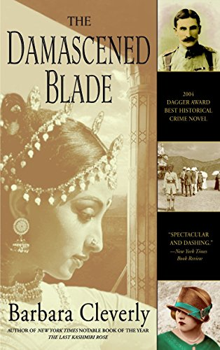 The Damascened Blade (Joel Gustafsson Series)