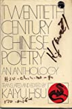 Twentieth Century Chinese Poetry, , 0801491053