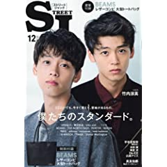 Street JACK 最新号 サムネイル