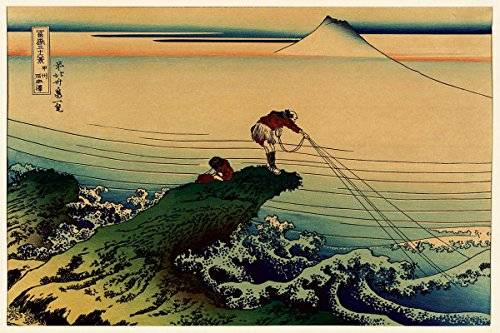 FISHING WITH MOUNT FUJI circa 1890 Canvas Art Print - measures 24