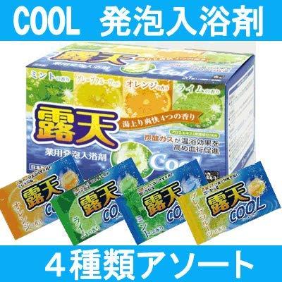【薬用発泡入浴剤】 露天40g クール 4種類アソート(1セット400個入) B0074Z3WR2