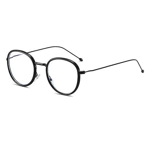 Hombres Mujeres anteojos de luz azul – Anteojos redondos Anteojos de lentes claros con estuche de anteojos de cuero – hibote