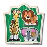 Melissa and Doug Deluxe Jungle Friends (Safari) Jumbo Knob, Baby & Kids Zone