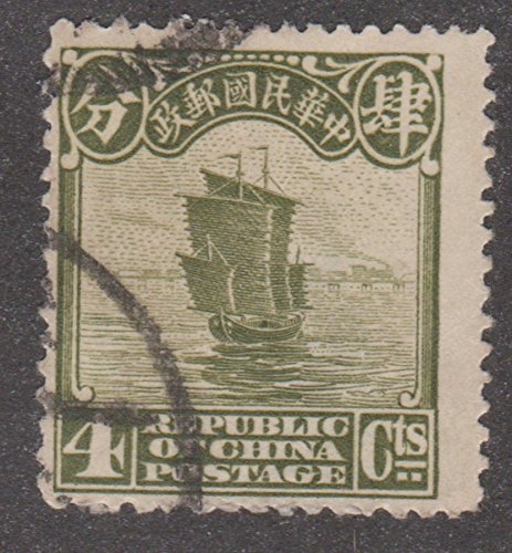 Vintage Republic Of China 4Cts Ships Cancelled Postage Stamp