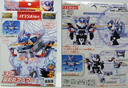 Amazon.com: Takara Battle B-daman Wing Ninja Yoku Ei Maru 32 ...