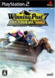 Winning Post 7 Maximum 2007 [Japan Import]