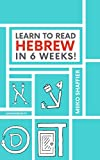 The Hebrew Alphabet can look intimidating, but this book will have you reading it in 6 weeks. Even people who have tried other books without success have learned to read Hebrew using this book. Here's what makes it different:*  Fun memory tri...