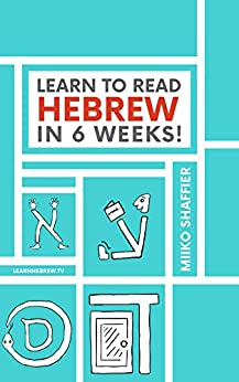 how to learn hebrew in 6 months