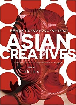 Book Asian Creatives: 150 Most Promising Talents in Art, Design, Illustration and Photography by Asia Creative (2014-04-15)