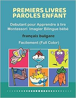 Premiers Livres Paroles Enfant Debutant Pour Apprendre A