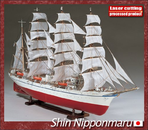 1 80 Tall Ship Nippon Maru Model (japan import)