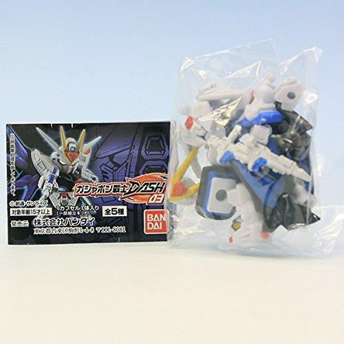 Strike Freedom Gundam (Gashapon warrior DASH03 robot dash Anime Gacha Bandai)