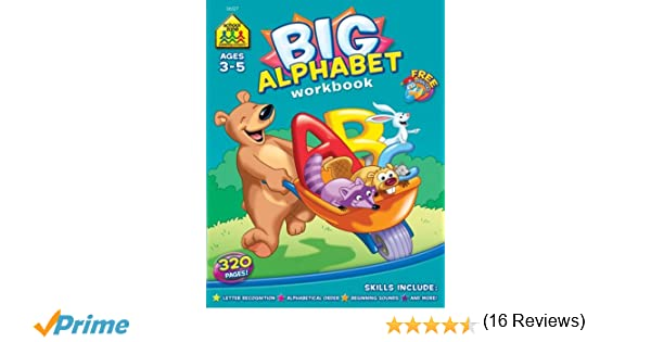 Amazon.com: Big Alphabet Workbook (ages 3-5) (0076645063274 ...