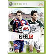 FIFA 12: World Class Soccer [Japan Import]