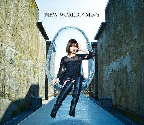 May'n(中林芽依) / NEW WORLD[DVD付初回限定盤]の商品画像