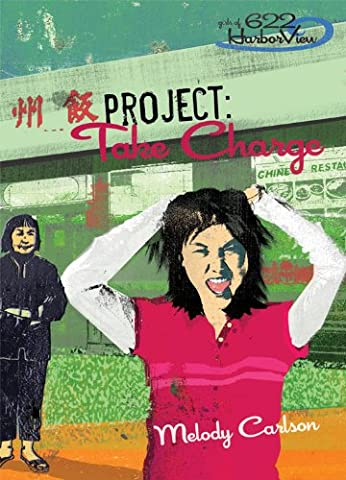 Project: Take Charge (Faithgirlz / Girls of 622 Harbor View) (Sexuality Education Edition 6th)
