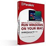 「Parallels Desktop 10 for Mac Retail ...」販売ページヘ