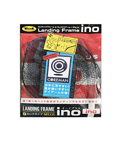 コアマン×TOOL ランディングフレームinoプラス」の商品画像