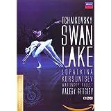 VALERY GERGIEV - SWAN LAKE - DVD