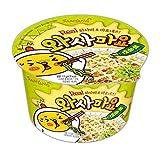 Samyang Real WasaMayo Stir Noodle / newly launched / wasabi mayo / wasabi mayo stir noodle 와사마요 (8EA)