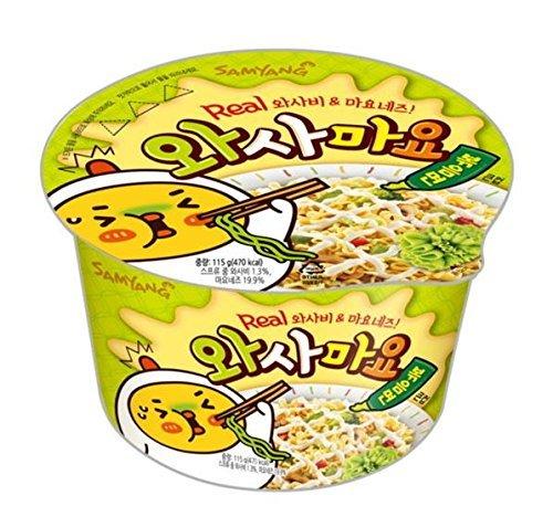 Samyang Real WasaMayo Stir Noodle / newly launched / wasabi mayo / wasabi mayo stir noodle 와사마요 (8EA) by SAMYANG