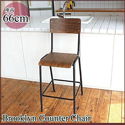 アンティーク調 インダストリアル家具 カウンターチェア (バーチェア/ハイスツール) 木製 スチール マットブラック 背もたれ付き レトロ カフェ仕様 B075YNQR9D