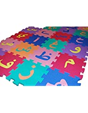 أرضية فوم بازل للحروف الأبجدية العربية والأرقام للغرف الاطفال