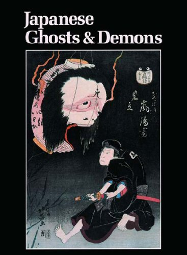 Japanese Ghosts and Demons: Art of the - Period Art Japanese Edo