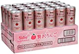 Shiny luxury apple 160gX24 cans
